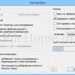 TeraCopy RUS - скачать бесплатно
