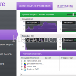 xCore Antivirus - скачать бесплатно для Windows!