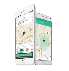 Гутакс (Gootax) для водителя - программа для автоматизации службы такси, курьеров, мастеров