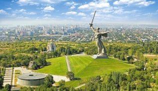 Яндекс карты Волгоград