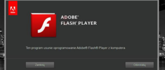 adobe-flash-player-uninstaller